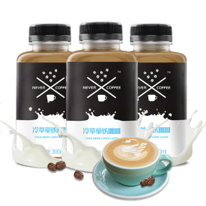 Never Coffee 冷萃咖啡 300ml*3瓶 星巴克口感 主图