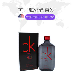 美国直邮 CK One Red Edition 男士淡香香水 100ml 主图