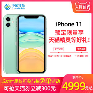 苹果 Apple iPhone 11 64G 主图